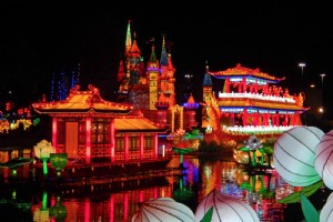 Shenzhen, City of Theme Parks