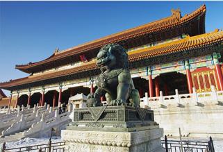 China Memory 8 Days Tour