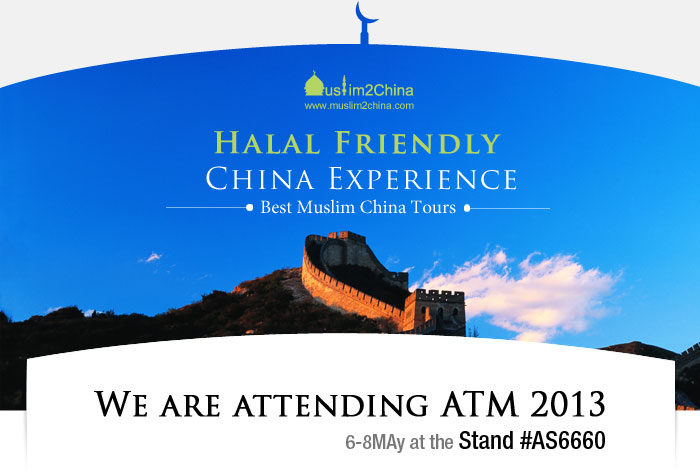 We are attending ATM 2013