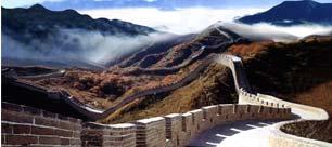 Beijing Essence Golf 4 days tour
