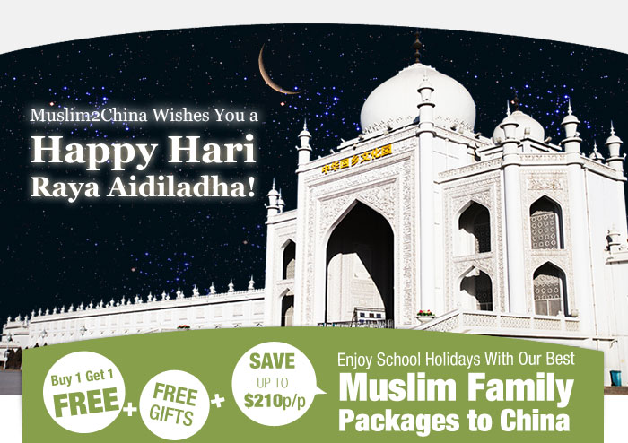 Muslim Family Packages to China