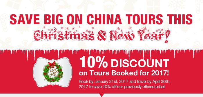 Save Big on China Tours