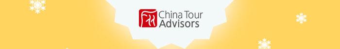 Muslim to China Tour