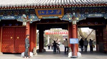 Beijing Xian Guilin Shanghai 11 Days Group Tour