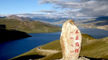 Lhasa Gyantse Shigatse  6 Day Tour (Mini Group)