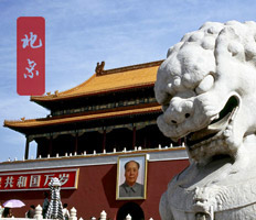 Beijing One Day Tour Offers