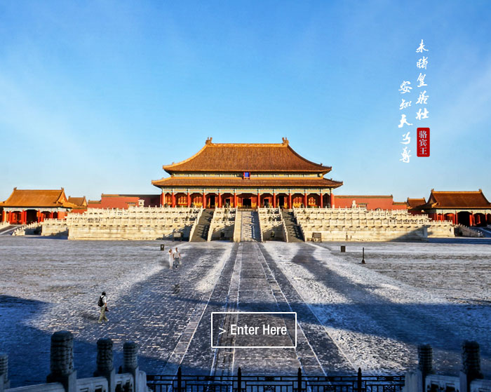 Brand New China One Day Tour Offers!