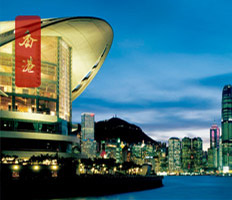 Hong Kong One Day Tour Offers