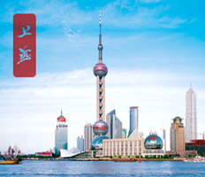 Shanghai One Day Tour Offers
