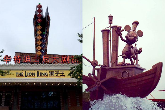 4-Day Shanghai and Disneyland Tour for Muslim Traveller