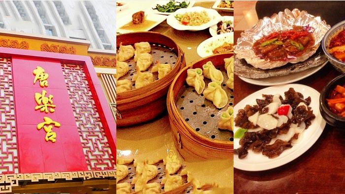 Top 10 Restaurants in Xian Part 1