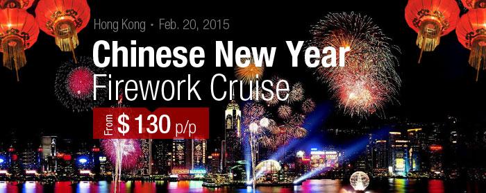 Chinese-New-Year-Firework-Cruise