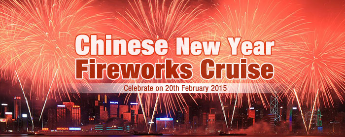 Chinese-New-Year-Firework-Cruise
