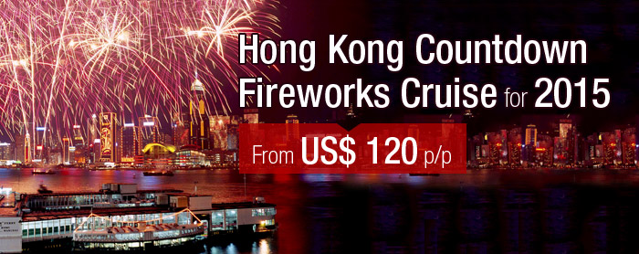 Hong-Kong-Countdown-Fireworks-Cruise-for-2015