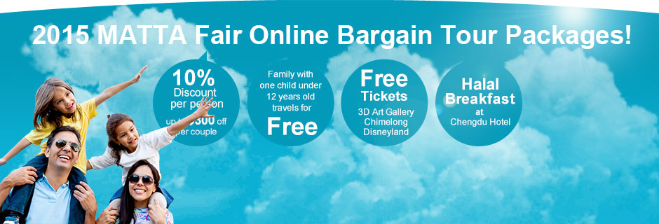 2015 MATTA Fair Online Bargain Tour Packages !