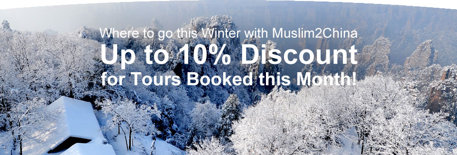 Where-to-go-this-Winter-with-Muslim2China