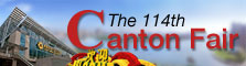 The 114th Canton Fair 10% Off for you