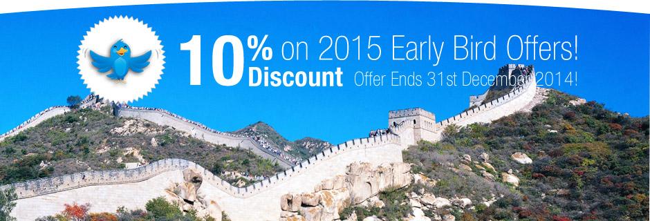 China Muslim Tour 2015