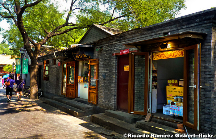 Visit the Newly Renovated Nanluoguxiang Hutong in Beijing