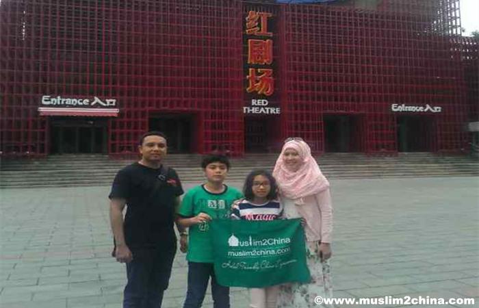 Beijing-Red-Theater.jpg