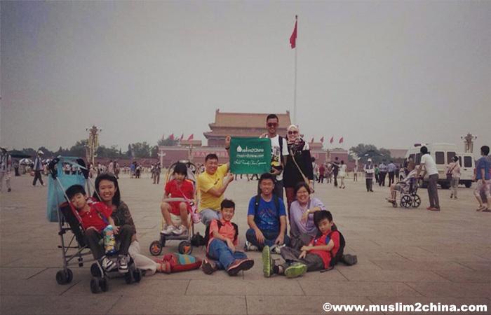 Beijing-Tiananmen-Square-SIC.jpg