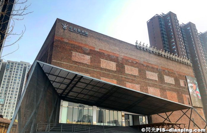 Beijing-Today-Art-Museum-1.jpg