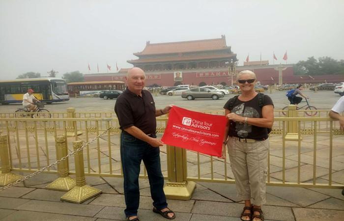 Beijing-Xian-Shanghai-Chongqing-Tour1.jpg