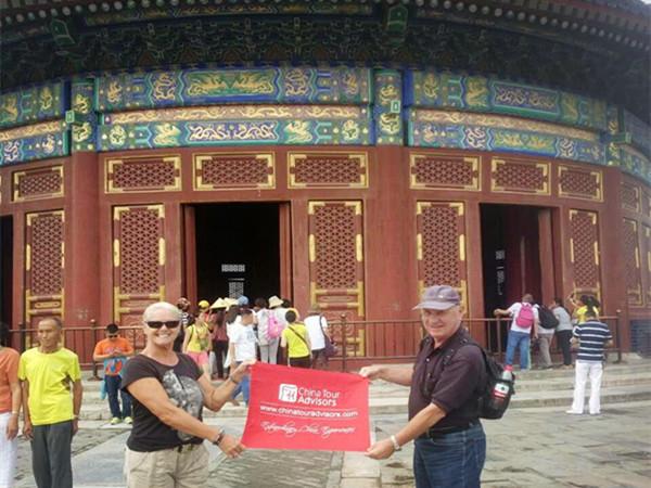 Beijing-Xian-Shanghai-Chongqing-Tour2.jpg