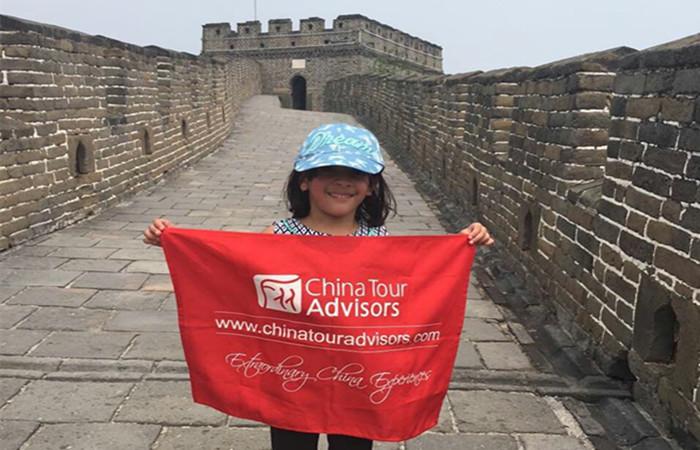Beijing-Xian-Shanghai-Tour3.jpg