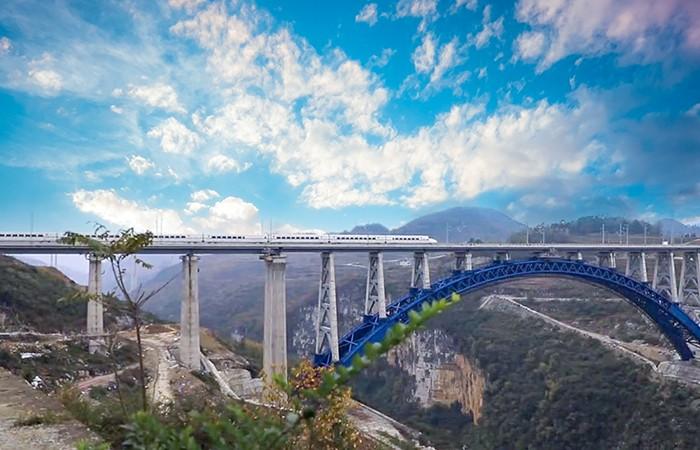 Chengdu-Guiyang-High-speed-Railway.jpg