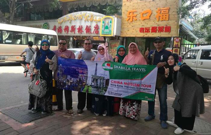 Clients-Guangzhou.jpg