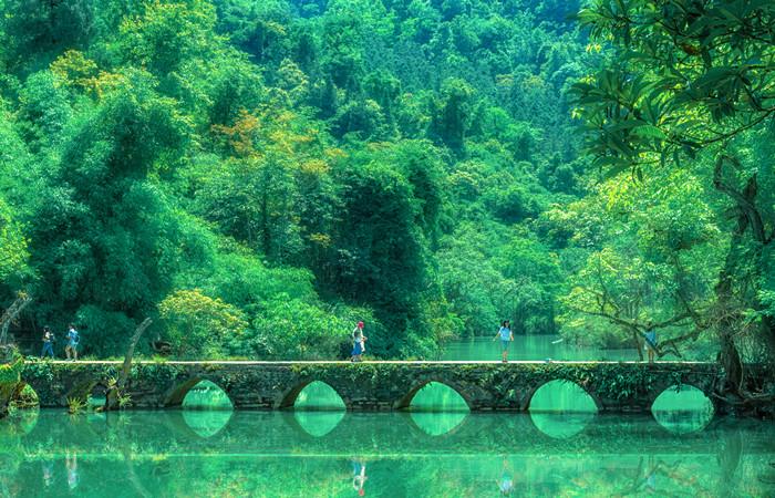 Guizhou-Libo-Xiaoqikong.jpg