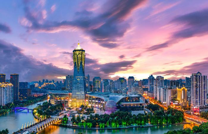 Hangzhou-Cityscape.jpg