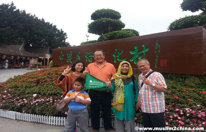 Hong Kong-Shenzhen-Guangzhou2.jpg