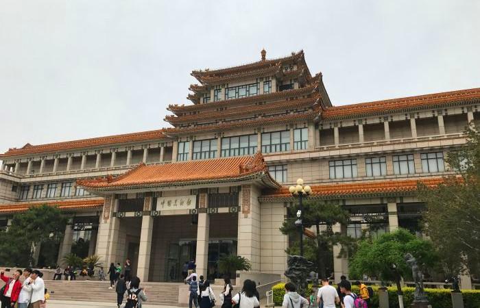 National Art Museum.jpg