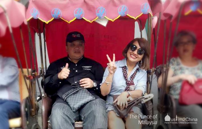 The-Trip-of-Malaysia-Prince-to-Beijing.jpg