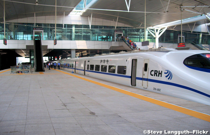 Xian-Chengdu-High-Speed-Train.jpg