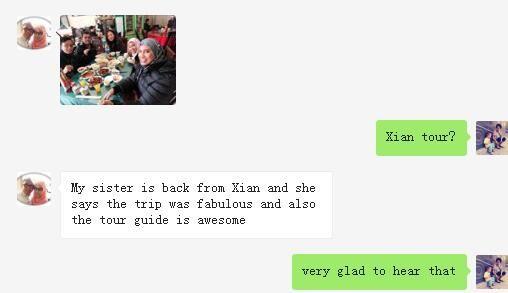 Xian tour1.jpg
