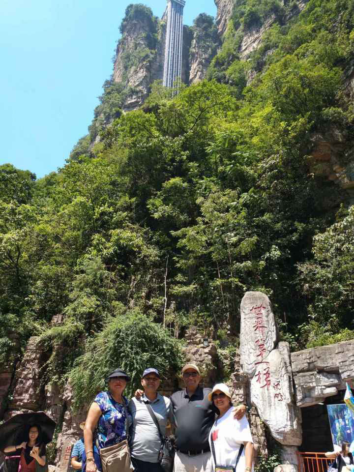 Zhangjiajie-National-Forest-Park.jpg