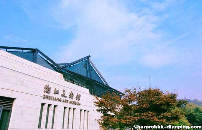 Zhejiang-Art-Museum.jpg