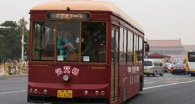 Beijing Vintage Bus Service
