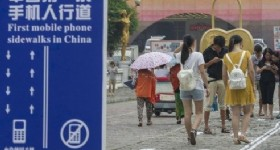 Chongqing's Mobile Phone Sidewalks!