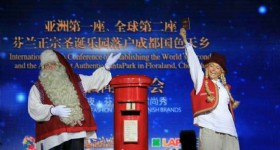 Asia's First SantaPark to Open in Chengdu in 2016