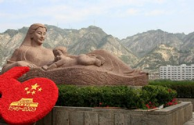 Lanzhou Yellow River Mother Sculpture 2