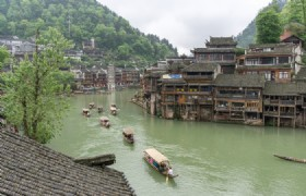 Fenghuang Ancient Town 01