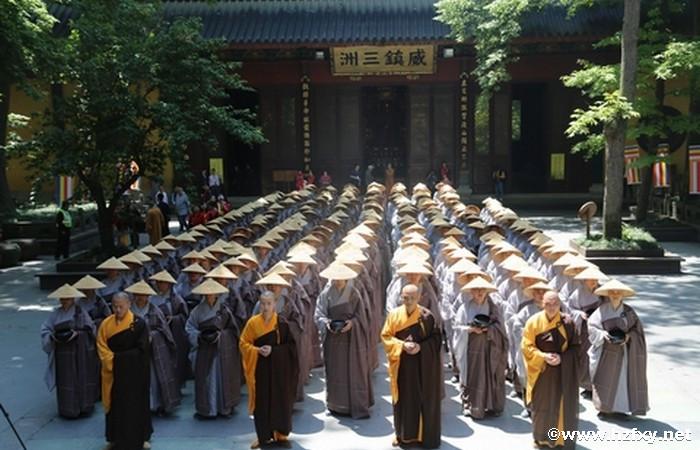 Hangzhou Buddhist Academy