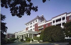 Hangzhou Shangri La Hotel