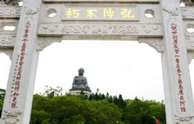 Hong Kong Tian Tan Buddha 2