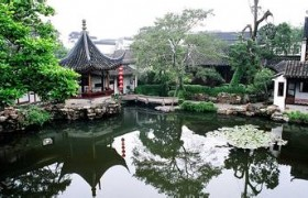 Suzhou Couple Garden Retreat