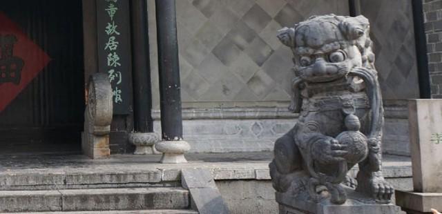 Li Hongzhang's Former Residence